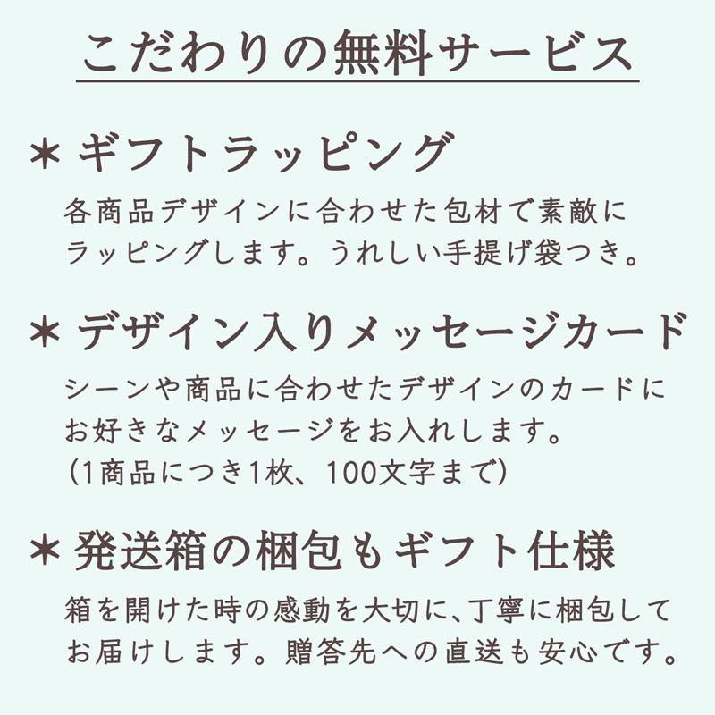 It's always tea-time ; Fleur set(クッキー10個・紅茶4 bags入/カップ&ソーサー2客SET)