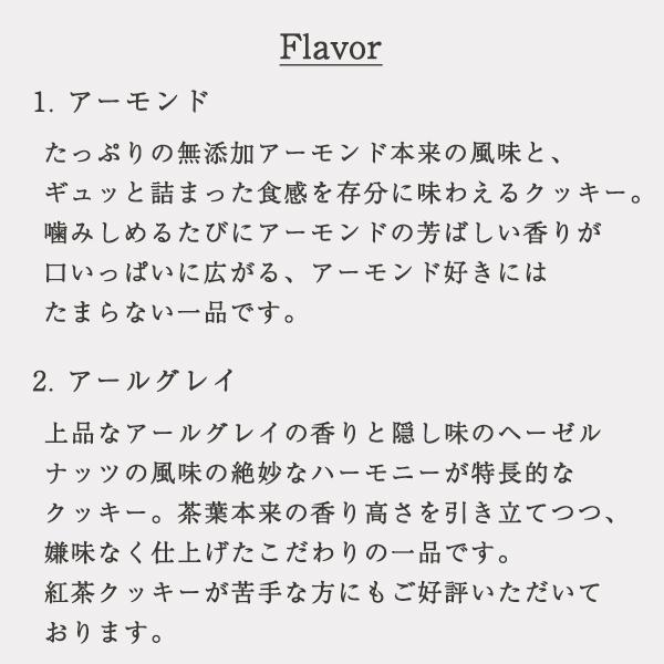 Thank-you Gift ; Ribbon(54個入/12袋)