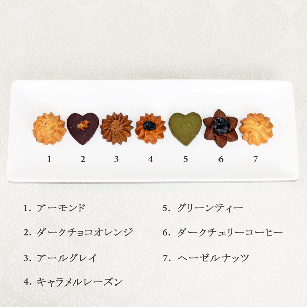 Cookie Bag ; Your Choice×2(お好きなCookie Bag2点)