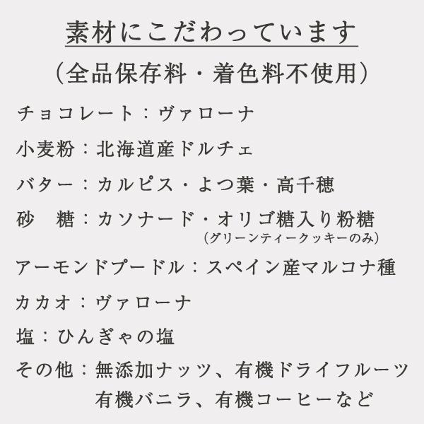 Thank-you Box (6個入/メッセージシール付)