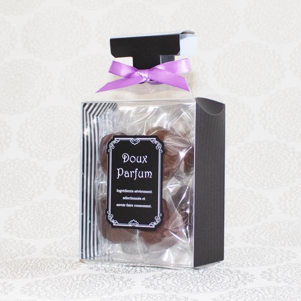 【お急ぎギフト】Sweet Perfume ; Purple(フィナンシェ8個入)