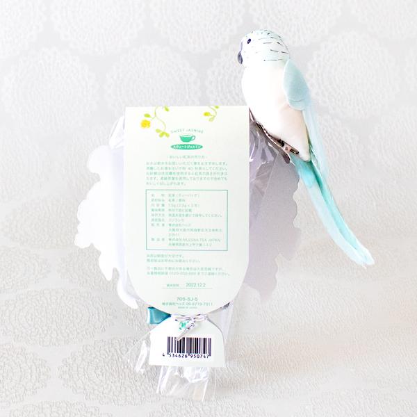 【お急ぎギフト】Happy Pastel ; Financier Blue(フィナンシェ8個・紅茶・オブジェ)