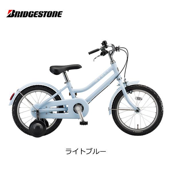 子供用自転車 ブリヂストン ハイディキッズ 16インチ HYK16 ブリジストン  bridgestone