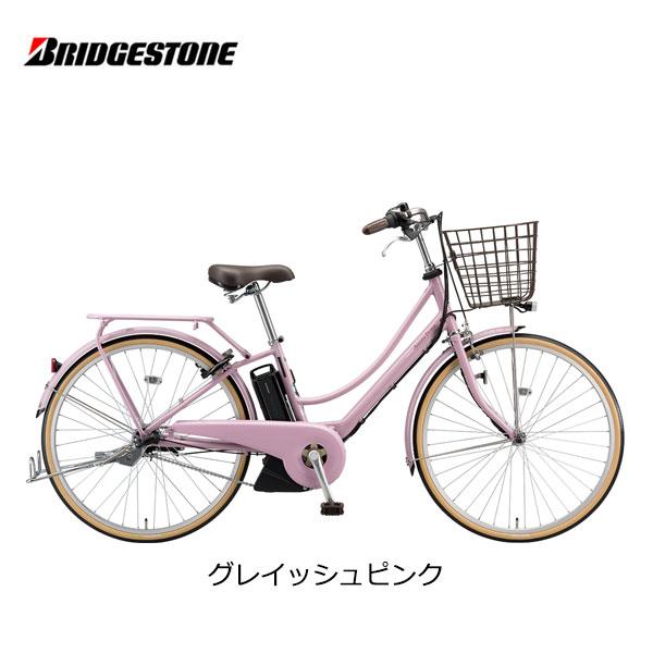 電動自転車 ブリヂストン アシスタプリマ 26インチ A6PC11