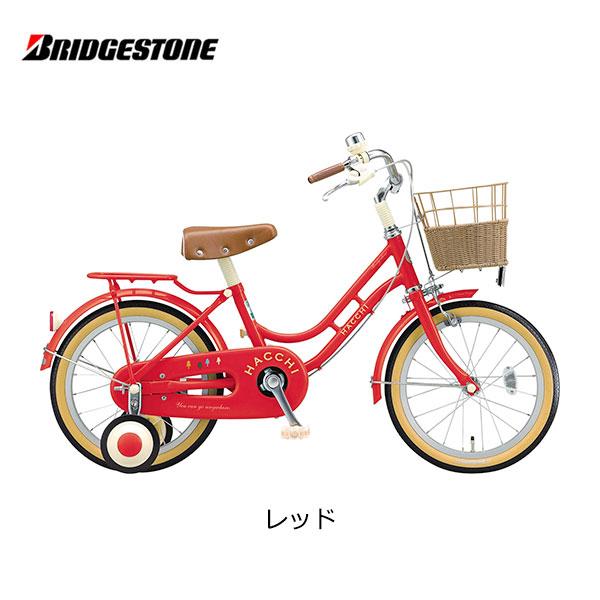 子供用自転車 ブリヂストン ハッチ 16インチ HC162 HACCI キッズ ブリジストン bridgestone