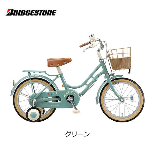 子供用自転車 ブリヂストン ハッチ 18インチ HC182 HACCI 幼児用自転車 幼児車 18インチ キッズ ブリジストン bridgestone