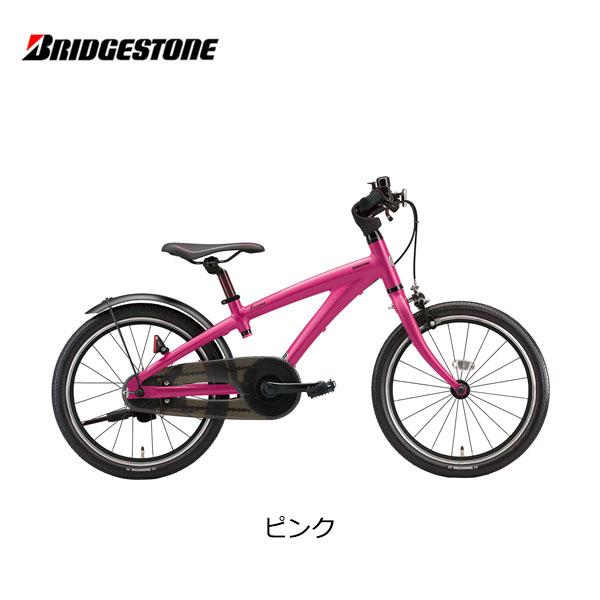 子供用自転車 ブリヂストン レベナ 18インチ LV181 ブリジストン bridgestone