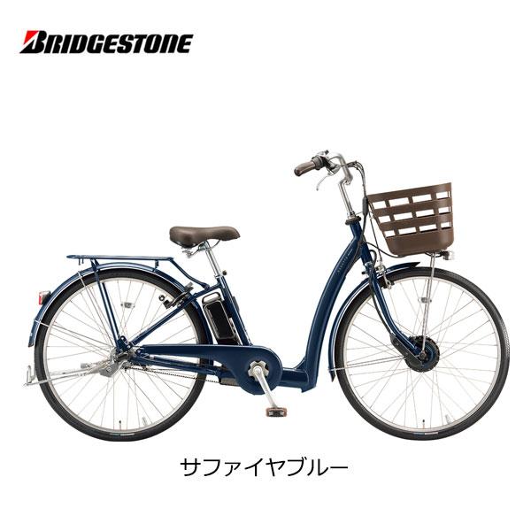 電動自転車 ブリヂストン ラクット 26インチ 3段シフト RK6B41