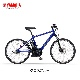 電動自転車 ヤマハ PAS Brace 26インチ PA26B パス ブレイス