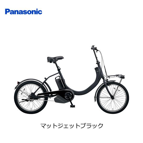 電動自転車 パナソニック SW 20インチ BE-ELSW012B
