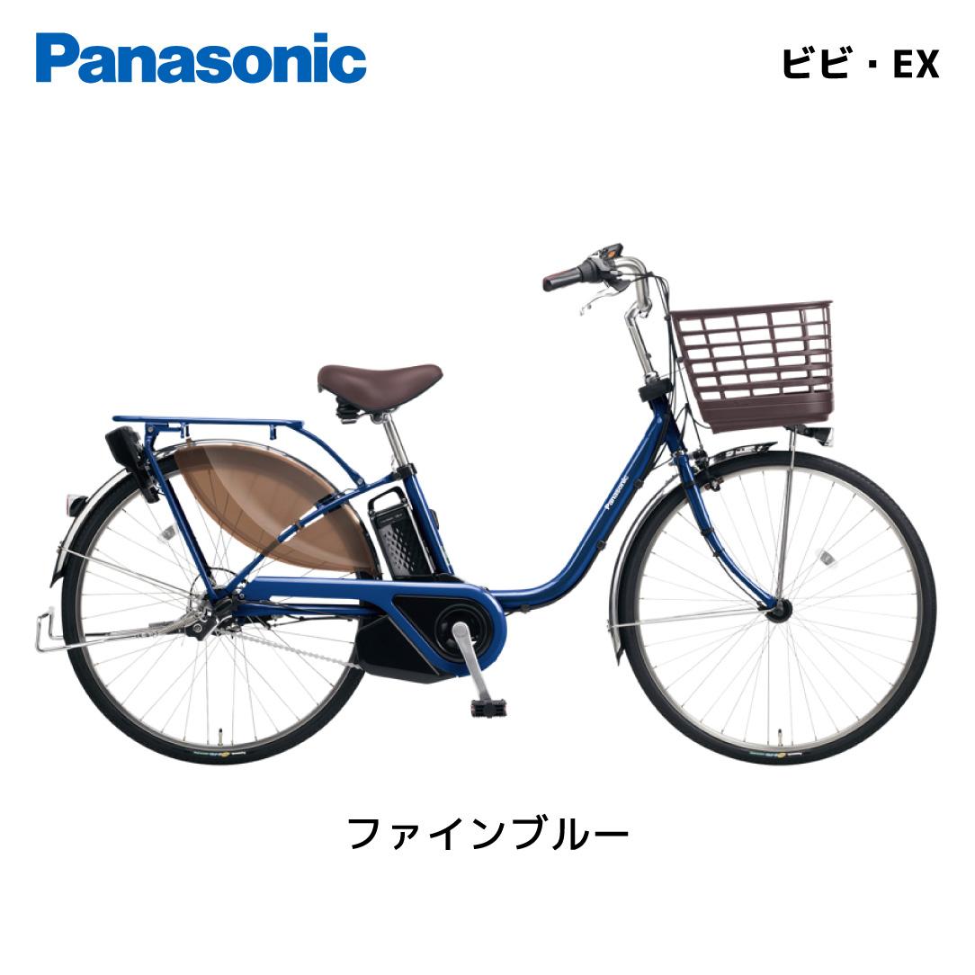 電動自転車 パナソニック ViVi ビビ EX 24インチ 26インチ ビビ・EX BE-ELE436 BE-ELE636