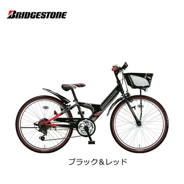 子供用自転車 ブリヂストン エクスプレスジュニア 24インチ 点灯虫 EXJ46T 6段変速 ブリジストン bridgestone