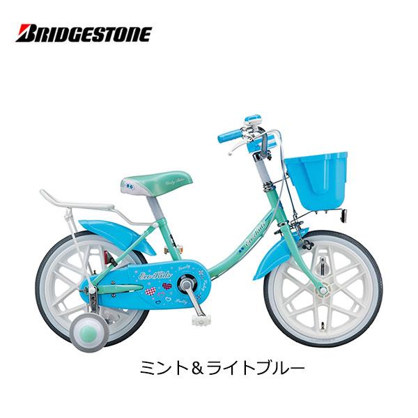 子供用自転車 ブリヂストン エコキッズカラフル 16インチ シングル EKC16 ブリジストン bridgestone