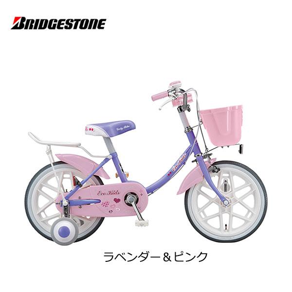 子供用自転車 ブリヂストン エコキッズカラフル 18インチ シングル EKC18 ブリジストン bridgestone