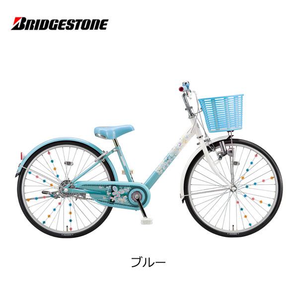 子供用自転車 ブリヂストン エコパル 24インチ EPL401 ブリジストン bridgestone