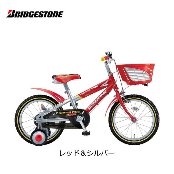 子供用自転車 ブリヂストン クロスファイヤーキッズ 16インチ CK166 ブリジストン bridgestone