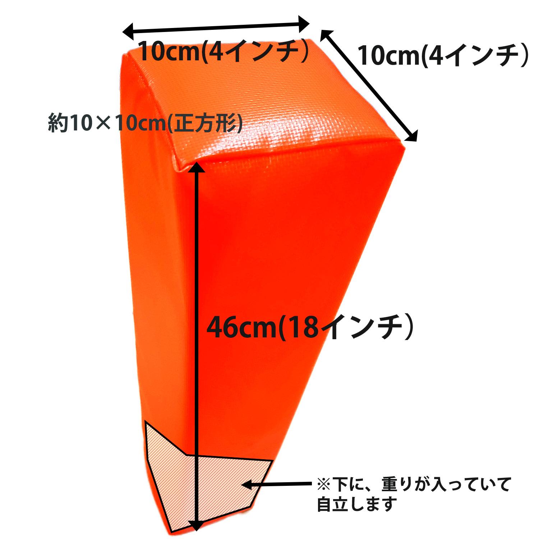 【4本セット】コーナー パイロン/スポーツダイレクトジャパン(SPORTS DIRECT)