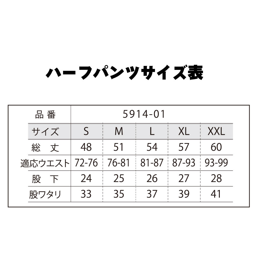 【1枚から製作します】大人サイズ(S〜XXL)で[オリジナル]プリント ハーフパンツ作成 1枚〜OK (5914-01)/スポーツダイレクトジャパン(SPORTS DIRECT)