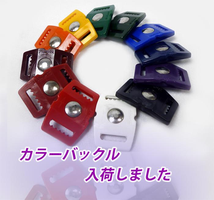 カラーバックル/スポーツダイレクトジャパン(SPORTS DIRECT)