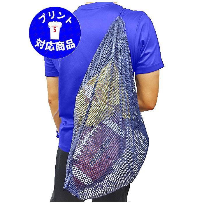 通気性良い メッシュ ランドリーバッグ(ネイビー)オリジナル/スポーツダイレクトジャパン(SPORTS DIRECT)