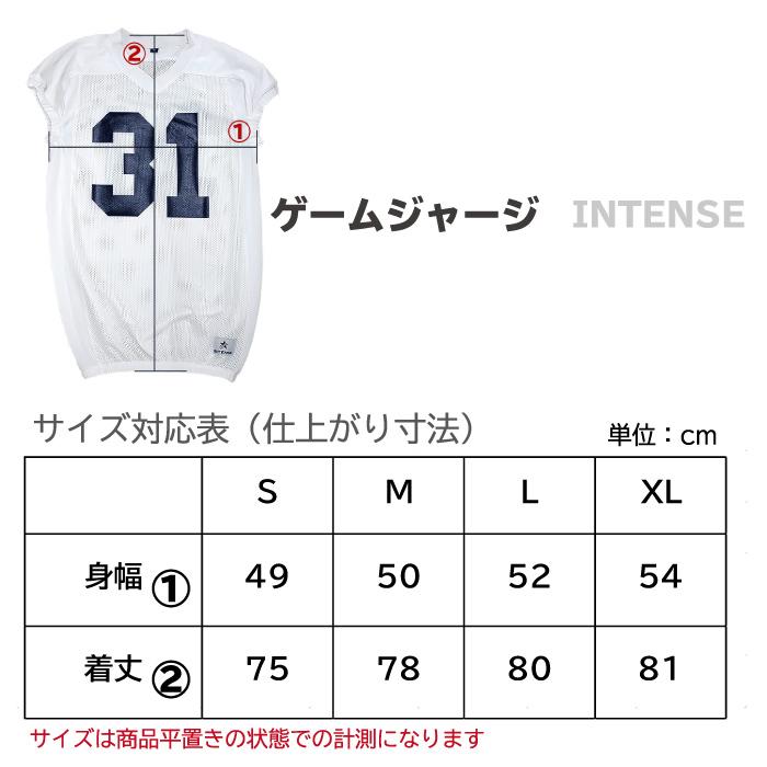 ゲームジャージ INTENSE(インテンス) S/M/L/XL ホワイト/ネイビー/スポーツダイレクトジャパン(SPORTS DIRECT)