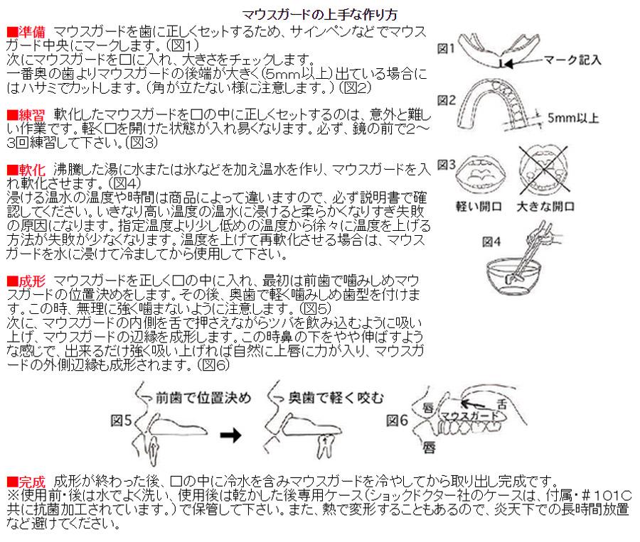 (お取り寄せ商品)プロ #5100A(ストラップなし)/ショックドクター(SHOCKDOCTOR)
