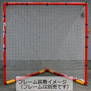 公式試合用 ゴール用ネット(バンジー25個 固定ロープ2本付き)/スポーツダイレクトジャパン(SPORTS DIRECT)