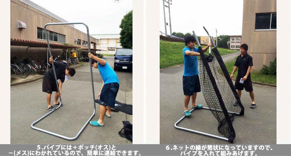 【送料無料】キッキングケージ (収納バッグ、ネット付)/スポーツダイレクトジャパン(SPORTS DIRECT)