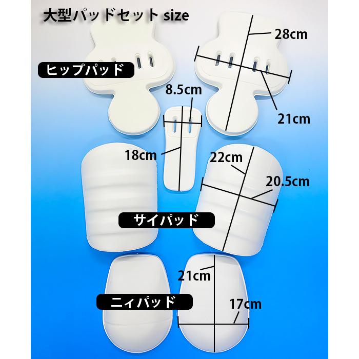 (大型)パッドセット(1セット7ピース入)/スポーツダイレクトジャパン(SPORTS DIRECT)