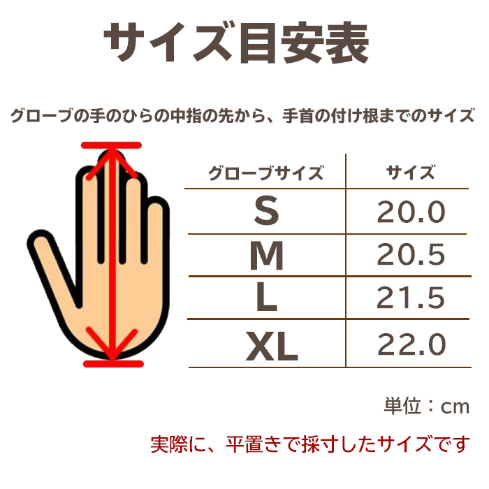 adizero 5star 7.0 (AF1000) 5カラー/アディダス(adidas)