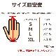 SUPER BAD 4.5 [スーパーバッド 4.5] 5カラー (NFG19)/ナイキ(NIKE)