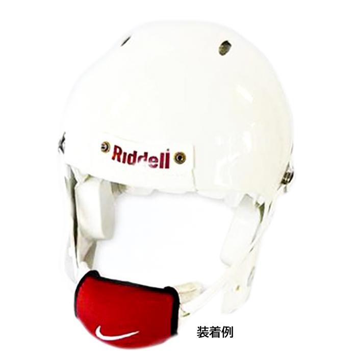 CHIN SHIELD [チン シールド] (NFP08)/ナイキ(NIKE)