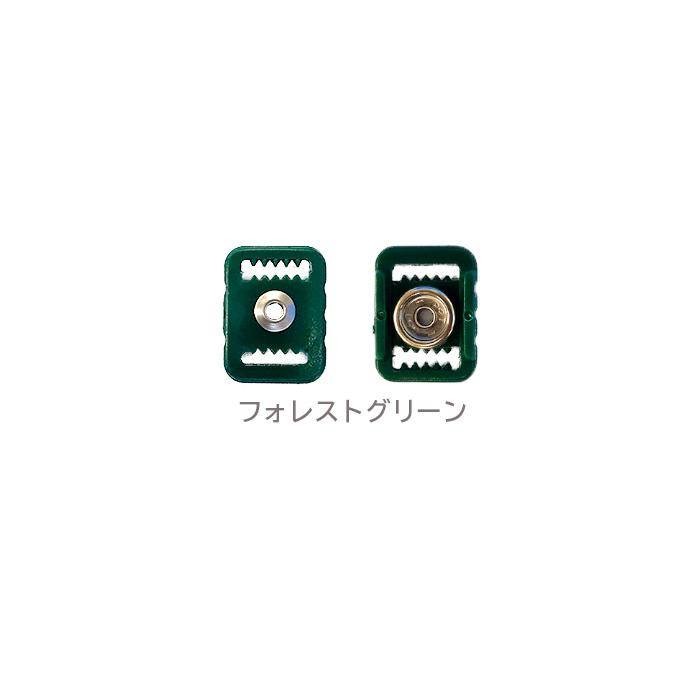 カラーバックルB/スポーツダイレクトジャパン(SPORTS DIRECT)