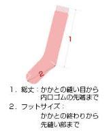 ソックス オリジナル(25〜27cm)5カラー/スポーツダイレクトジャパン(SPORTS DIRECT)