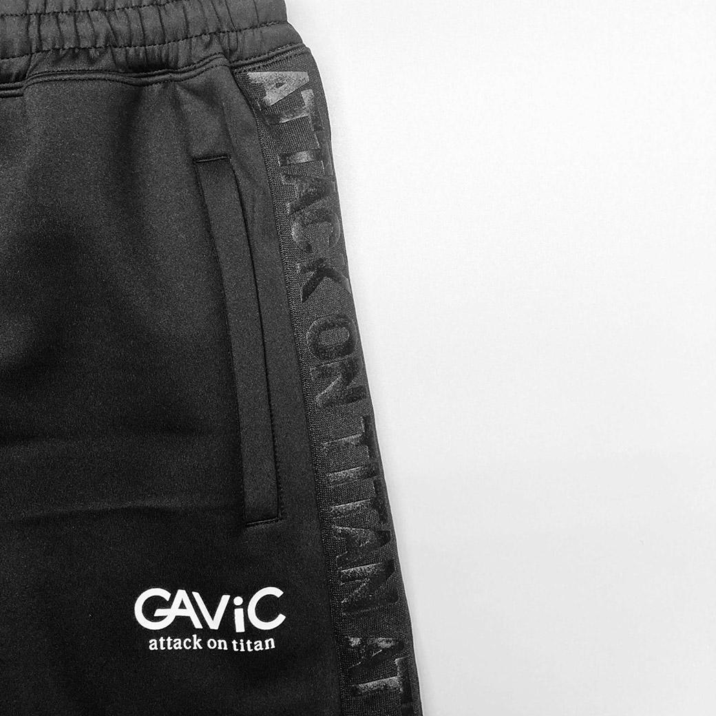 《GAViC×進撃の巨人》 ジャージパンツ 進撃の巨人 (GA4280-BLK)