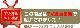 ながらクッションSmart スマート NC-400 (東急スポーツオアシス) 1台で3役