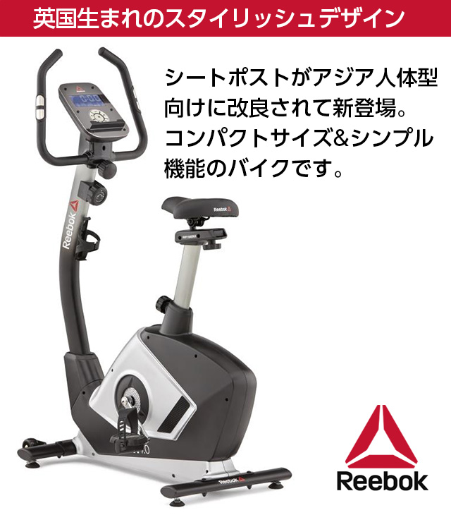 Reebok(リーボック) エクササイズバイク Astoro4.0