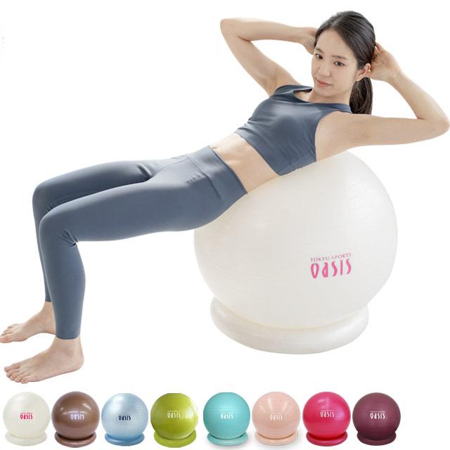 バランスボール 55cm 30日間返品保証 1年間商品保証 究極セット (リングとポンプ付) 【耐荷重300kg】