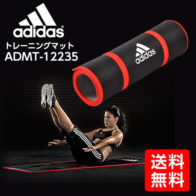 adidas (アディダス) トレーニングマット ADMT-12235