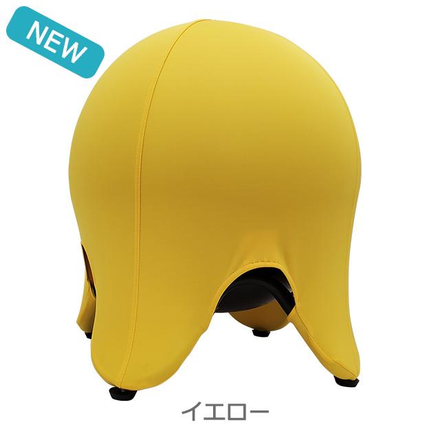 バランスボール スツール チェア  (ハンドポンプ付) 【耐荷重300kg】