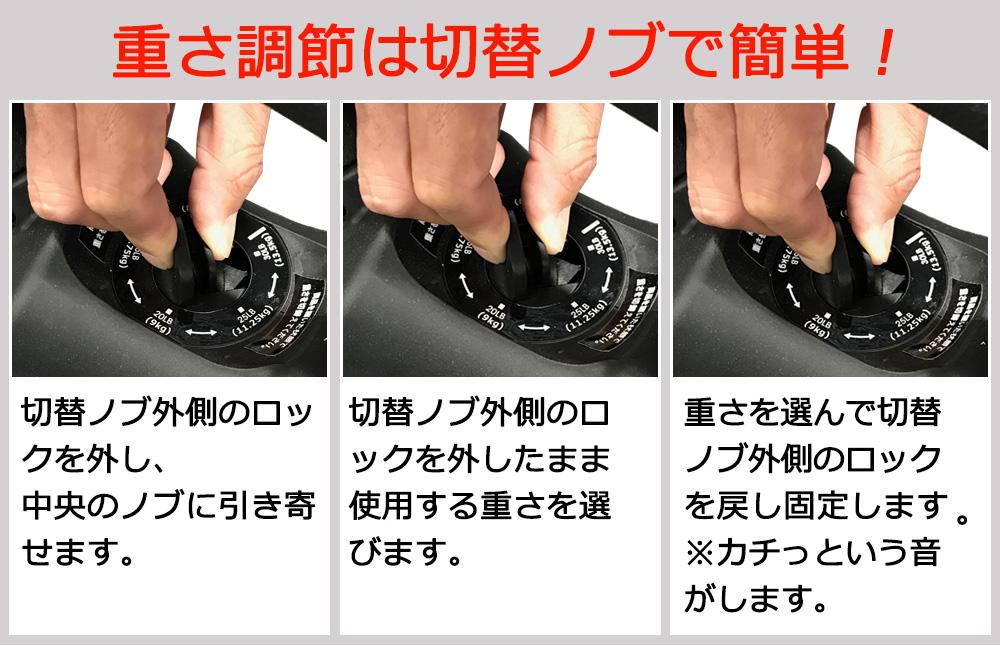 可変式 ケトルベル ダンベル 13.5kg(30LB) アジャスタブル 5段階調整