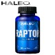 HALEO RAPTOR(ラプター)210カプセル
