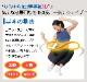 【特別セット】 コアツイスター  ピンク ライムイエロー(送料700円(税込)※沖縄・一部離島は追加500円 )
