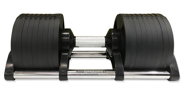FLEXBELL 32kg(2個セット)(フレックスベル) 可変式ダンベル