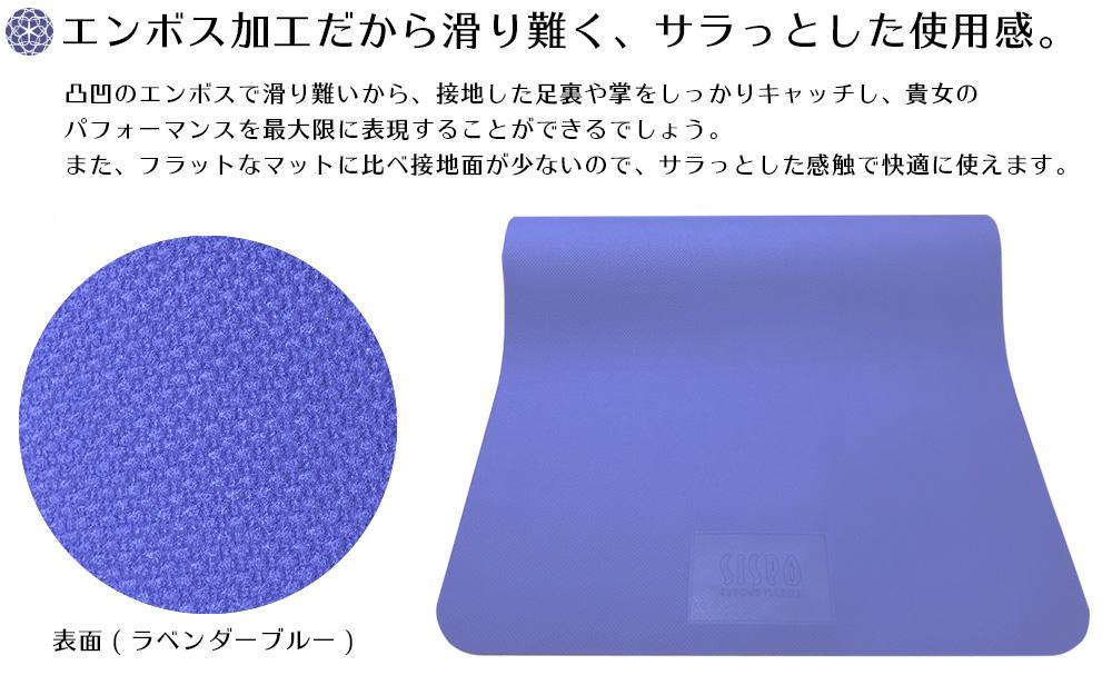 フィットネスクラブがつくった YOGAマット 厚さ4mm リバーシブルタイプ ラベンダーブルー×チャコールグレー