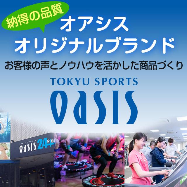 踏み台昇降 ステップ台 (DVD付き)(東急スポーツオアシス 足ツボ ダイエット ステッパー