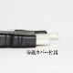 HDMI ケーブル HDMI -ミニHDMI端子 キヤノン HTC-100互換品 1.4規格対応 3.0m ・金メッキ端子 (イーサネット対応・Type-C・mini)  送料無料【メール便の場合】