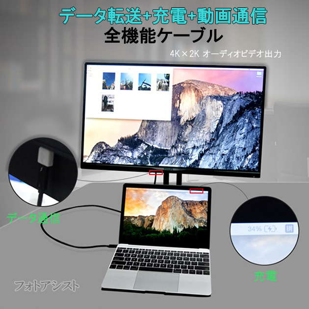 【互換品】 LG電子 エルジー  スマートフォン・タブレット 対応 Type-Cケーブル(C-C USB3.1  gen2  2m 黒色)(タイプC)  USB PD対応 100W対応 充電・通信 送料無料【メール便の場合】