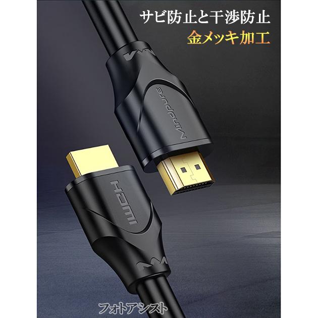 【互換品】パナソニック対応 RP-CHK50 HDMIケーブル 高品質互換品 2.0規格 5.0m Part 2 Type-A イーサネット対応・3D・4K 送料無料【メール便の場合】