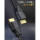 【互換品】TOSHIBA 東芝対応  HDMI ケーブル 高品質互換品 TypeA-A  2.0規格  1.5m  Part 1  18Gbps 4K@50/60対応  送料無料【メール便の場合】